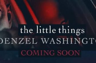 The Little Things 2021
